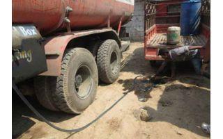 Pilferage of Oil Resurfaces