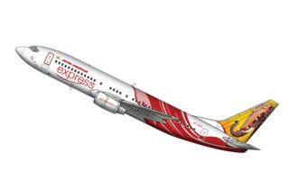 Airways Transport