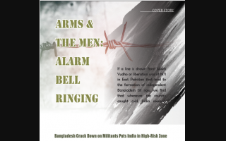 Arms & The Men: Alarm Bell Ringing