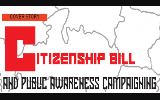 CITIZENSHIP BILL AND PUBLIC AWARENESS CAMPAIGNING