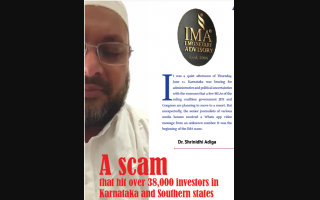 A scam that hit over 38,000 investors in Karnataka and Southern states