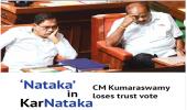 'Nataka' in KarNataka