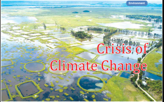 Acute Crisis of Climate Change