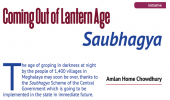Coming Out of Lantern Age