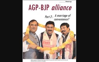 AGP-BJP alliance