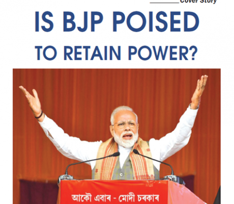 DOES BJP POISE TO RETAIN POWER?