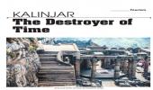 KALINJAR The Destroyer of Time