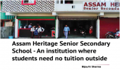 Assam Heritage Senior Secondary School - An institution where students need no tuition outside