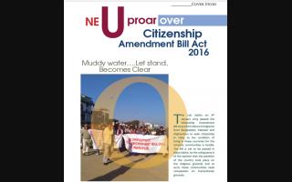 Uproar on Citizenship Amendment Bill Act 2016