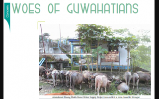 Woes of Guwahatians