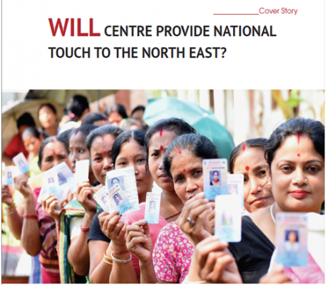 WILL CENTRE PROVIDE NATIONAL TOUCH TO THE NORTH EAST?