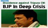 Dissidence against Tripura CM: BJP In Deep Crisis