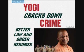 Yogi cracks down Crime
