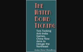 The Water Bomb Ticking