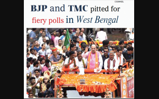 BJP and TMC pitted for a fiery polls in West Bengal