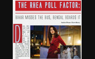 The Rhea Poll Factor: Bihar Misses the Bus, Bengal Boards it