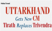 Uttarkhand Gets New CM Tirath Replaces Trivendra