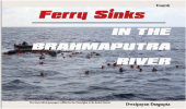 Ferry Accident in the Brahmaputra River